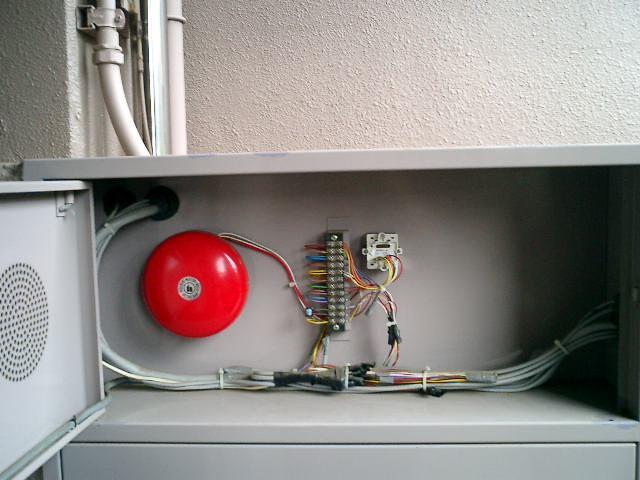 自動火災報知設備が誤作動(非火災報)した箇所 その一例 自動火災報知設備が誤作動した一例です。消